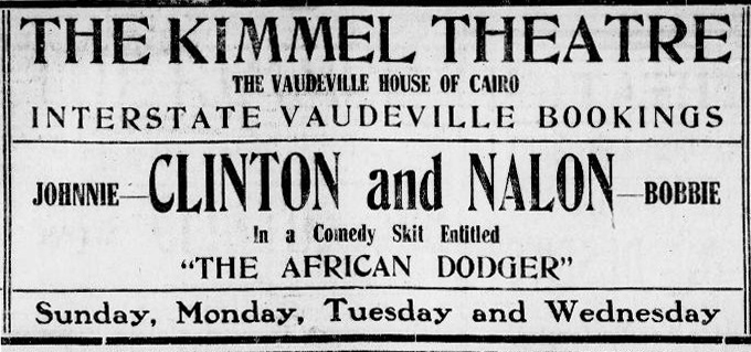 The Cairo Bulletin -Illinois - November 25 1912 page 3 - African Dodger skit advertisement copy