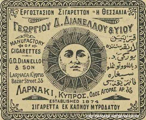 dianellos19101