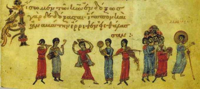 ByzantinischeMusik1